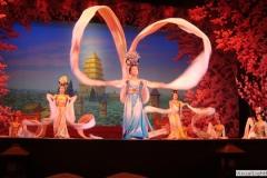 Xi'an teatro