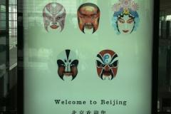 Benvenuti a Pechino